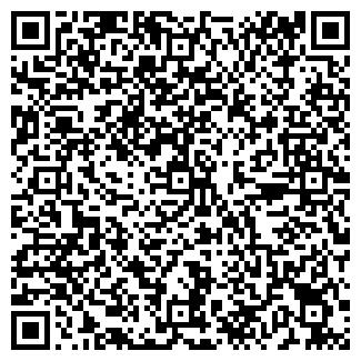 QR-код с контактной информацией организации МАСТЕР ОКОН