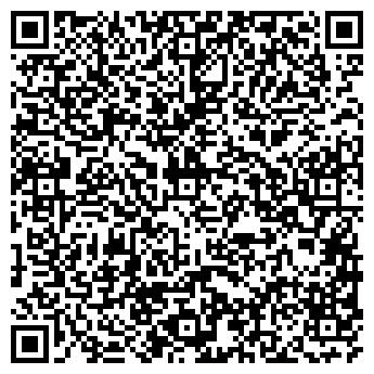 QR-код с контактной информацией организации РЕЗИНОВАЯ ОБУВЬ