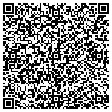 QR-код с контактной информацией организации БЕЛГОРОДСКАЯ ОБУВНАЯ ФАБРИКА