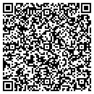 QR-код с контактной информацией организации ООО БЕЛОГОРЬЕ