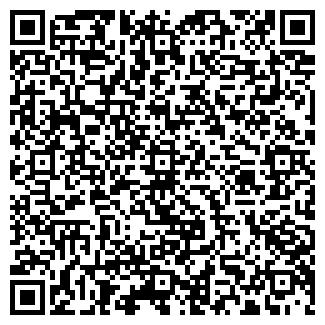 QR-код с контактной информацией организации НАЯДА