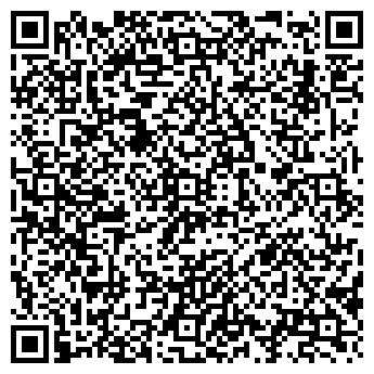 QR-код с контактной информацией организации ЗИМНЯЯ ВИШНЯ, ООО