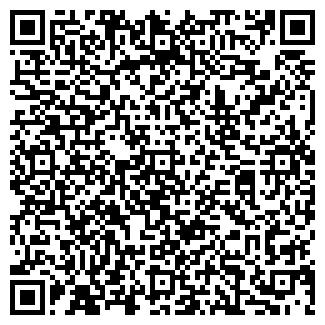 QR-код с контактной информацией организации БЕЛОР