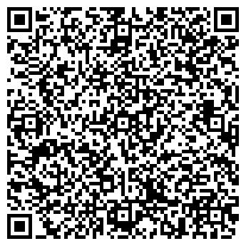 QR-код с контактной информацией организации РЕАЛ КОМПАНИ