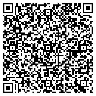 QR-код с контактной информацией организации ПЕТРОХИМ