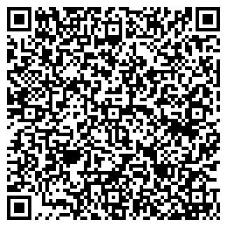 QR-код с контактной информацией организации ПРОМХИМ