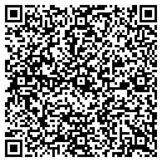 QR-код с контактной информацией организации РЕАКТИВ