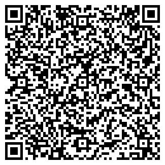 QR-код с контактной информацией организации БАНТИК