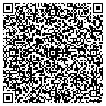QR-код с контактной информацией организации БЕЛГОРОДСКИЙ ЗАВОД ПОЛИМЕРНЫХ МАТЕРИАЛОВ