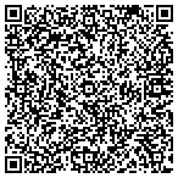 QR-код с контактной информацией организации БЕЛГОРОДСКИЙ ЗАВОД ПОЛИМЕРНЫХ КОНТЕЙНЕРОВ