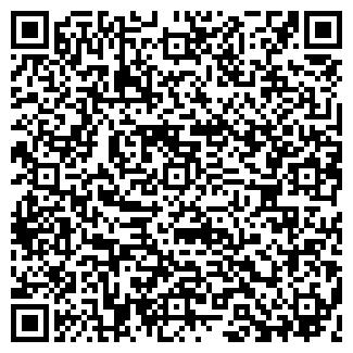 QR-код с контактной информацией организации ГАММА-ПЛЮС