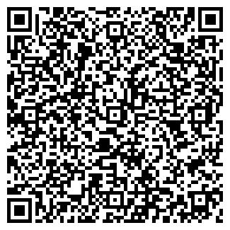 QR-код с контактной информацией организации ГОФРОТАРА