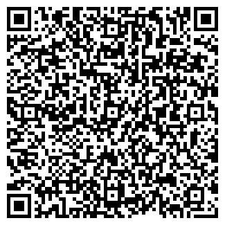 QR-код с контактной информацией организации ЛЮКС ПАК