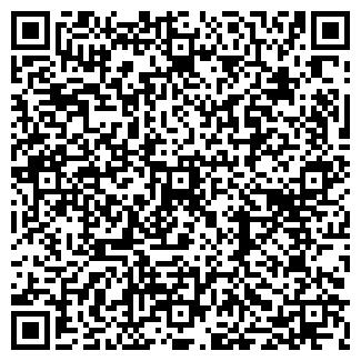 QR-код с контактной информацией организации СТАРКЕТ