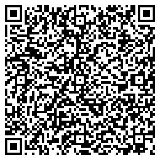 QR-код с контактной информацией организации БЕЛБУМСНАБ