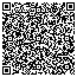 QR-код с контактной информацией организации БЕЛЫЙ ОСТРОВ