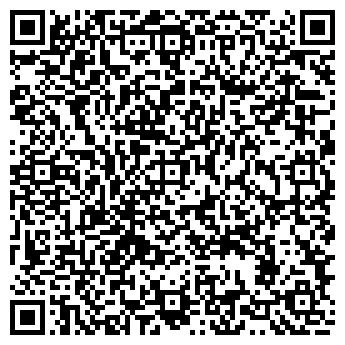 QR-код с контактной информацией организации ЭКСПРЕСС-ОПТИКА