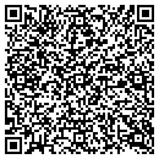 QR-код с контактной информацией организации ООО ЗДРАВИЕ