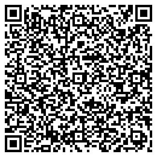 QR-код с контактной информацией организации ЭЛЬФА, ЧП