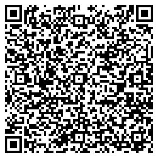QR-код с контактной информацией организации АКВА-СТИЛЬ