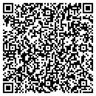 QR-код с контактной информацией организации О. АРЛАН