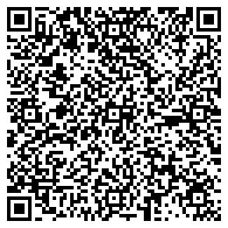 QR-код с контактной информацией организации БЕЛЮЖКАБЕЛЬ
