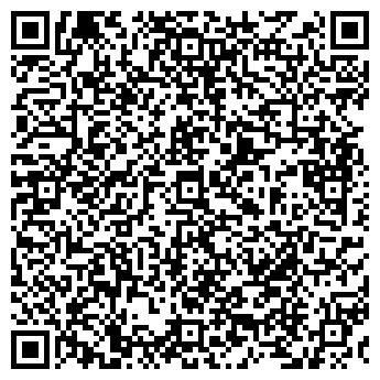QR-код с контактной информацией организации ГАЗЭНЕРГОСЕРВИС