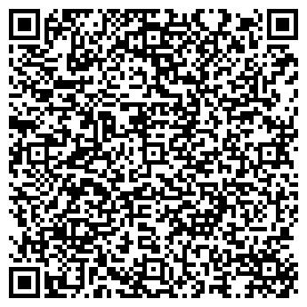 QR-код с контактной информацией организации ДЬЯКОВА Т. В.