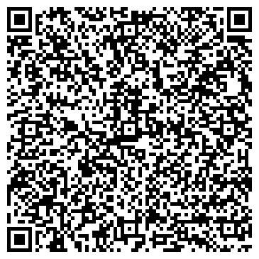 QR-код с контактной информацией организации ООО БЕЛСТЕК-БС