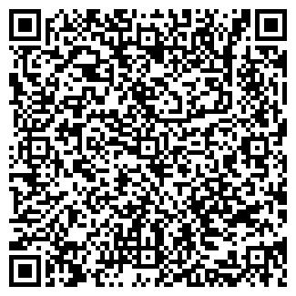 QR-код с контактной информацией организации ГЛАСС ПРОЕКТ