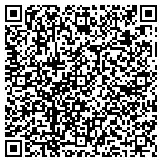 QR-код с контактной информацией организации РИАЛЬТО