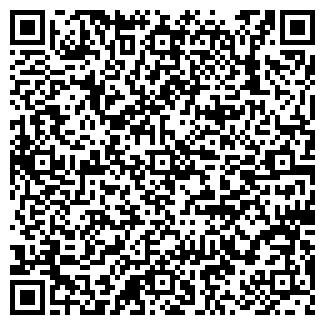 QR-код с контактной информацией организации ИНТЕР ГЛАСС