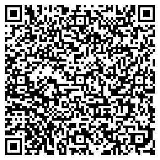 QR-код с контактной информацией организации ОТРАЖЕНИЕ