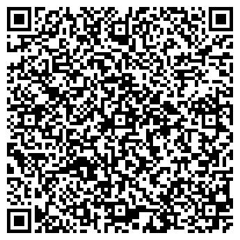 QR-код с контактной информацией организации ГЛАСС ПРОЕКТ ТМ