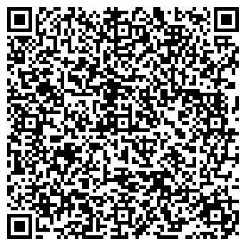 QR-код с контактной информацией организации СТЕКЛОПАК, ООО