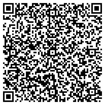QR-код с контактной информацией организации БИЗНЕС-ЭКО