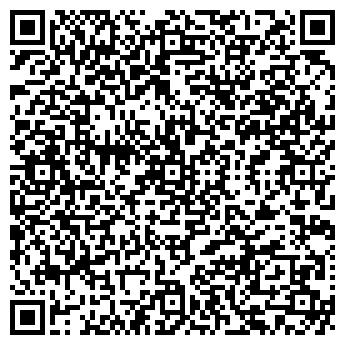 QR-код с контактной информацией организации КАМБЕЛ-ОСКОЛ