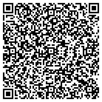QR-код с контактной информацией организации КОЩАВКА В. А.