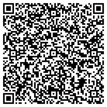 QR-код с контактной информацией организации СТАНДАРТ СТАЛЬ
