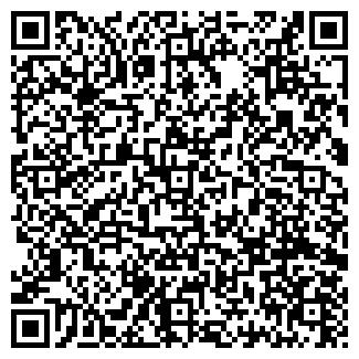 QR-код с контактной информацией организации ПРОЦЕСС, ООО