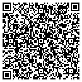 QR-код с контактной информацией организации ЦИТРОБЕЛ, ЗАО