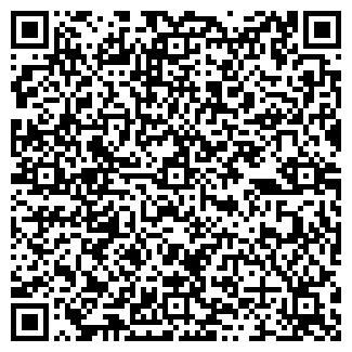 QR-код с контактной информацией организации ООО КЛИПЫ