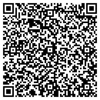 QR-код с контактной информацией организации БЕЛГОРОДРЫБХОЗ, ОАО