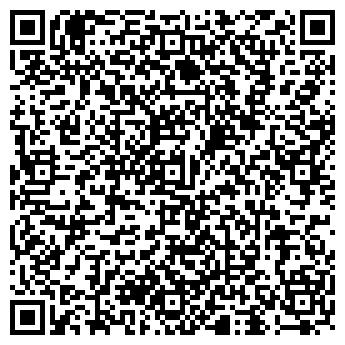 QR-код с контактной информацией организации ШАМПИНЬОННЫЙ КОМПЛЕКС