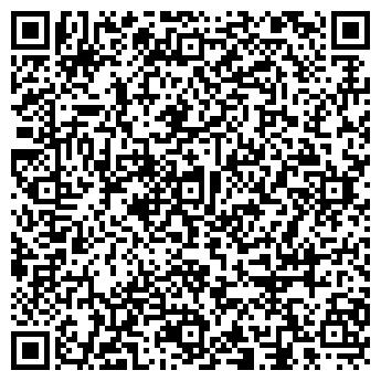 QR-код с контактной информацией организации БЕЛЭНД-ХОЛДИНГ, ЗАО