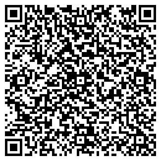 QR-код с контактной информацией организации РИФ АПП, ЗАО