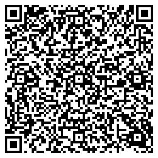 QR-код с контактной информацией организации ВЛАДА К