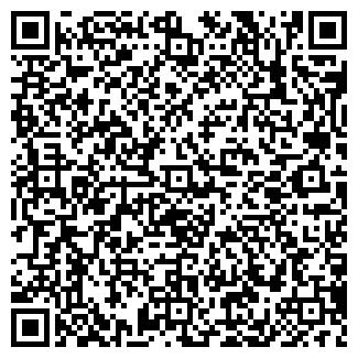 QR-код с контактной информацией организации ИНТЕХСЕРВИС