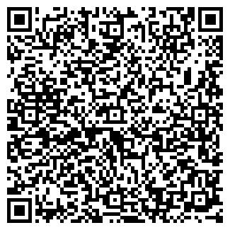 QR-код с контактной информацией организации ИРБИС-ЭКОМ