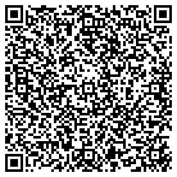 QR-код с контактной информацией организации МЕЖРЕГИОНСНАБ